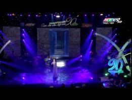 Embedded thumbnail for Chân dung âm nhạc: Đêm nhạc Phan Huỳnh Điểu (2014)