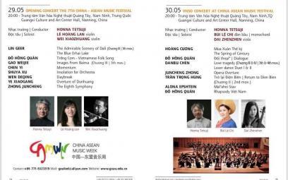 Festival Âm nhạc Trung Quốc - Asean lần thứ 7
