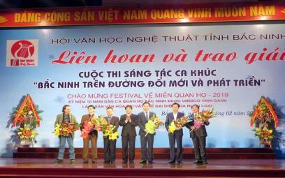 Tổng kết cuộc thi sáng tác ca khúc về tỉnh Bắc Ninh