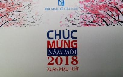 Hội Nhạc sĩ Việt Nam: Thông báo lễ họp mặt tất niên Đinh Dậu