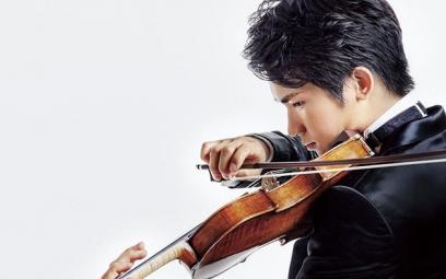 Chương trình hòa nhạc Hennessy lần thứ 21: Giới thiệu hai nghệ sĩ trẻ Nhật Bản