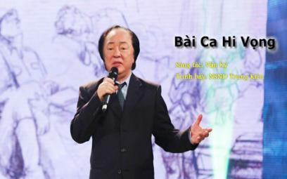 Nghệ sĩ nhân dân Trung Kiên: 80 năm đi trong ánh sáng sao vàng