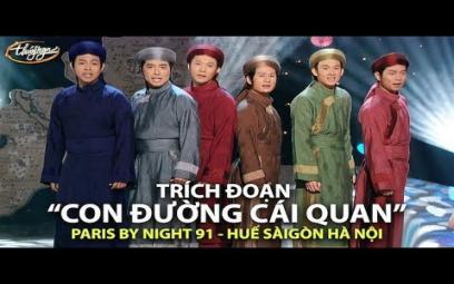 Embedded thumbnail for Trên đường cái quan - Phạm Duy