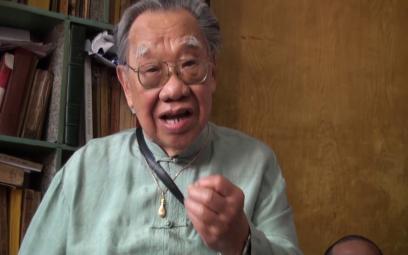 Embedded thumbnail for Giáo sư Trần Văn Khê và nhạc sư Vĩnh Bảo